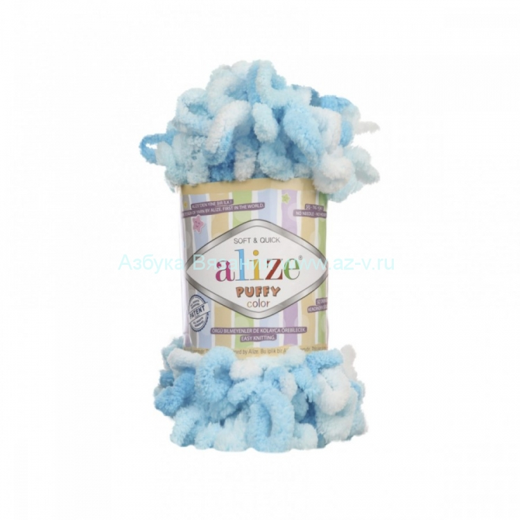 Пряжа Alize Puffy Color, 5924, микрополиэстер 100%, 100 г.